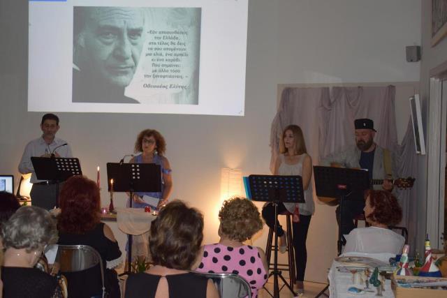 Μουσικό ταξίδι με ποίηση Οδυσσέα Ελύτη από τη Β. Τζάρα και τον Χ. Παναγιωτόπουλο