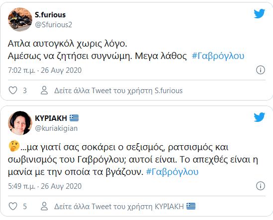 screen-08.46.16[26.08.2020]