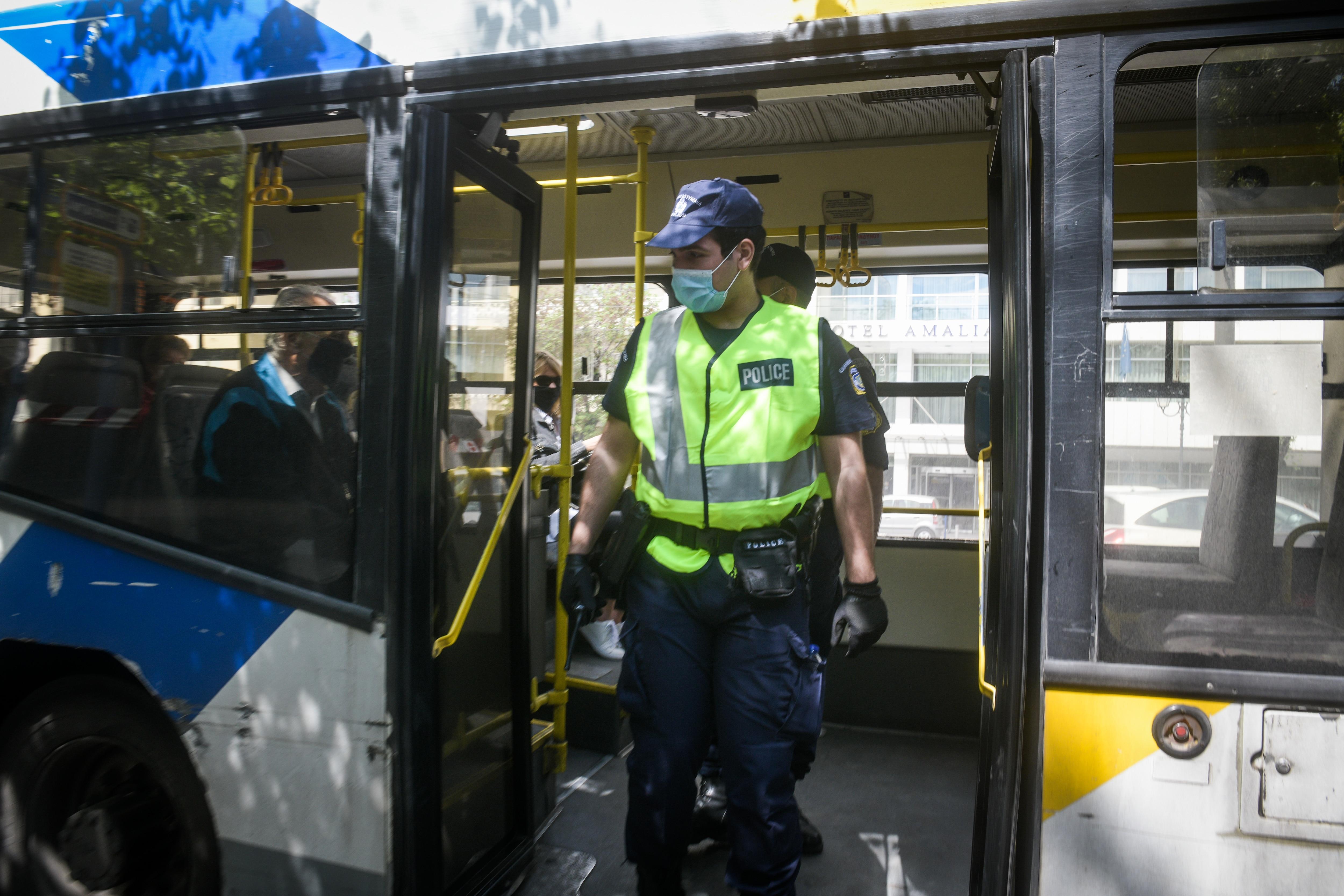 Αστυνομία έλεγχοι ΜΜΜ