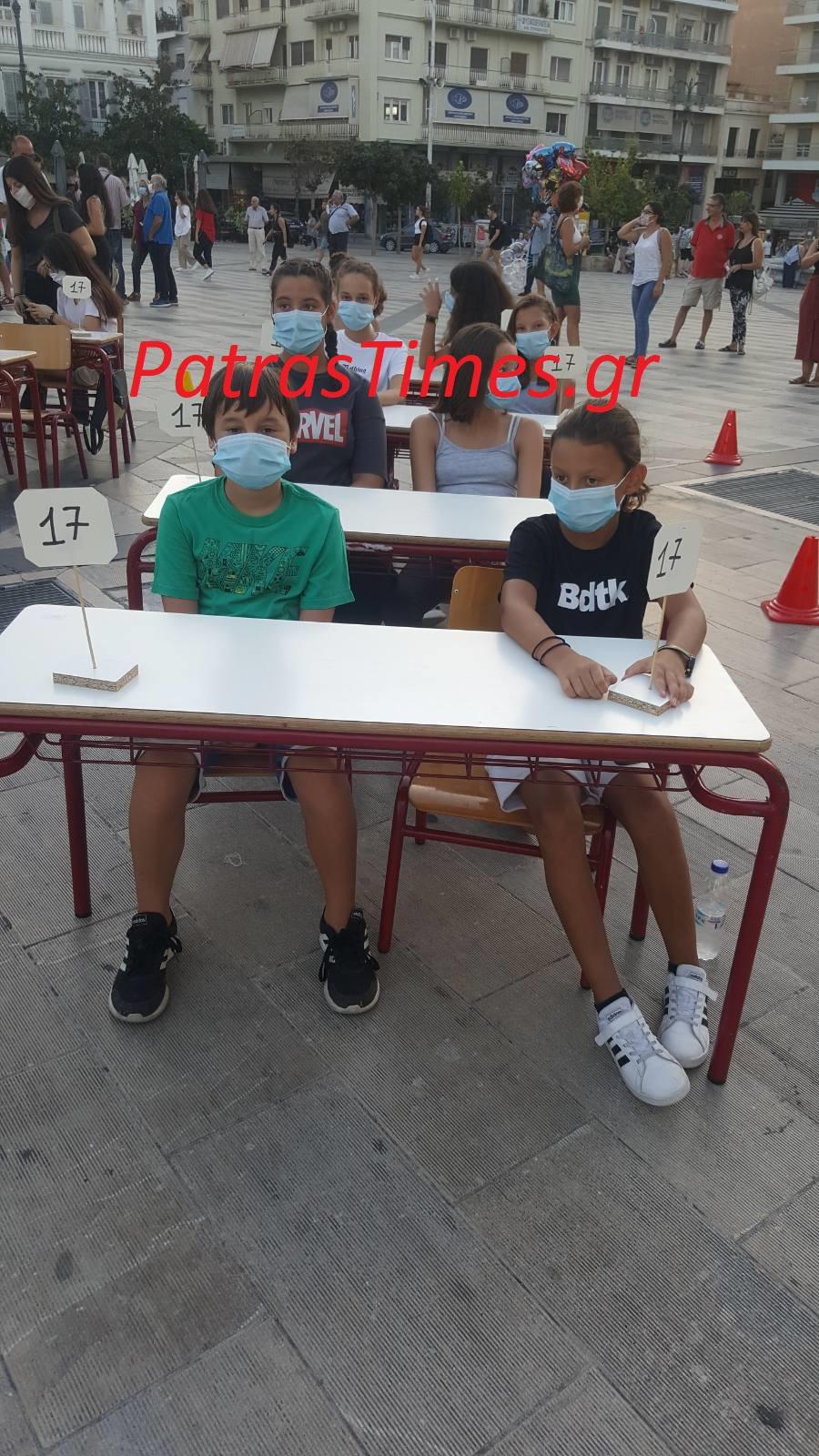 plateia1
