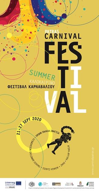 banner_festival_social
