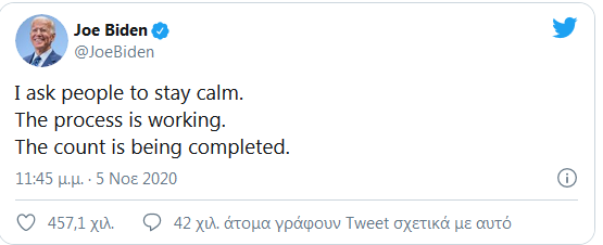 screen-08.50.46[06.11.2020]