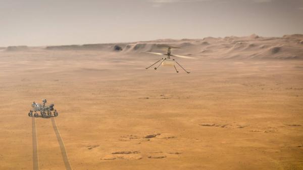 Ελικόπτερο - NASA
