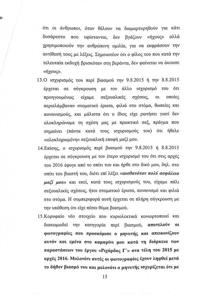 lignadis-15.jpg