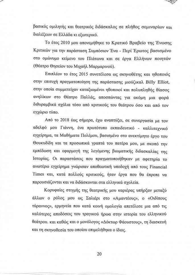 lignadis-20.jpg