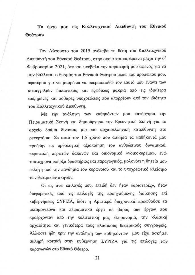 lignadis-21.jpg