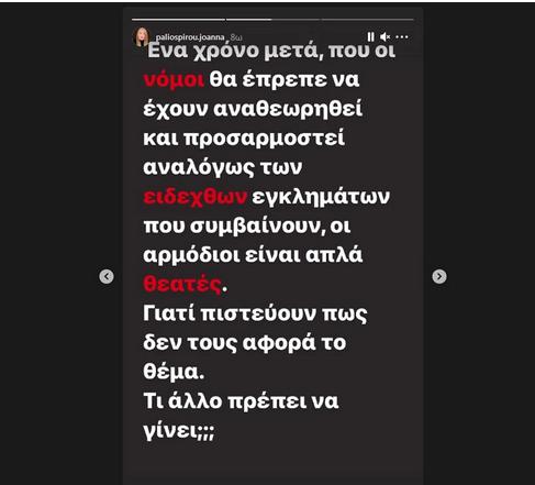screen-10.45.54[24.06.2021]