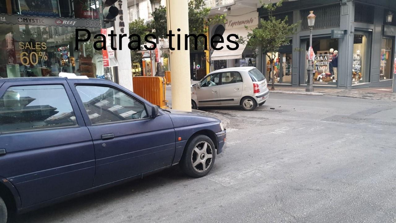 ΤΡΟΧΑΙΟ ΚΕΝΤΡΟ
